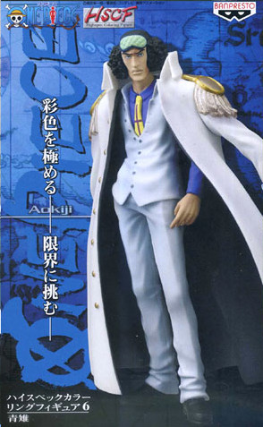 main photo of One Piece High Spec Coloring Figure Vol. 6: Aokiji