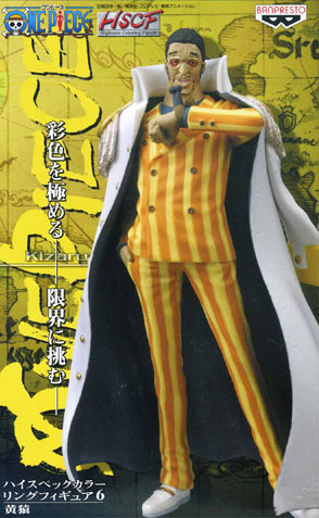 main photo of One Piece High Spec Coloring Figure Vol. 6: Kizaru