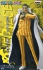 photo of One Piece High Spec Coloring Figure Vol. 6: Kizaru