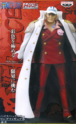 main photo of One Piece High Spec Coloring Figure Vol. 6: Akainu
