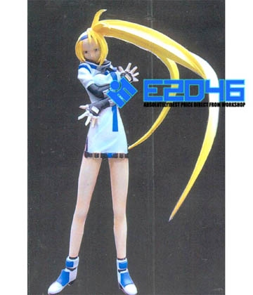main photo of Millia Rage