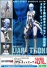 photo of MASS EFFECT Bishoujo Statue Liara T'Soni