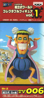 main photo of One Piece World Collectable Figure vol. 1: Mr. 2