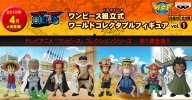 photo of One Piece World Collectable Figure vol. 1: Monkey D Garp