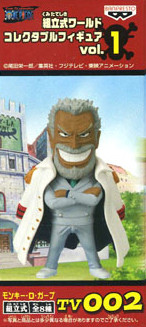main photo of One Piece World Collectable Figure vol. 1: Monkey D Garp