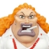World Collectable Figure Vol. 20: Curly Dadan