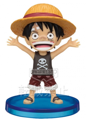 main photo of One Piece World Collectable Figure vol.20: Monkey D Luffy