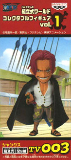 main photo of One Piece World Collectable Figure vol. 1: Shanks