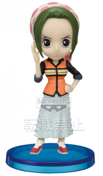 main photo of One Piece World Collectable Figure vol.20: Makino