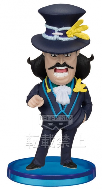 main photo of One Piece World Collectable Figure vol.20: Sabo's father