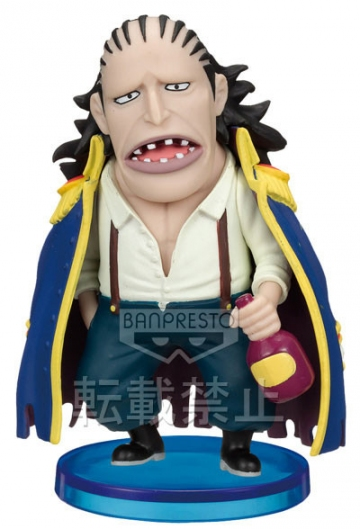 main photo of One Piece World Collectable Figure vol.20: Bluejam