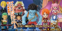 photo of One Piece World Collectable Figure vol.3: Kumacy
