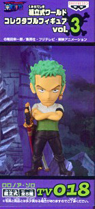 main photo of One Piece World Collectable Figure vol.3: Roronoa Zoro