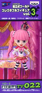 main photo of One Piece World Collectable Figure vol.3: Perona