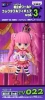 photo of One Piece World Collectable Figure vol.3: Perona