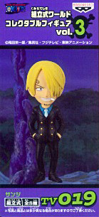 main photo of One Piece World Collectable Figure vol.3: Sanji