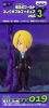 photo of One Piece World Collectable Figure vol.3: Sanji