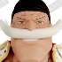 Anime Heroes One Piece Vol. 9 Marineford: Whitebeard