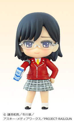 main photo of Nendoroid Petite: Konori Mii