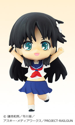 main photo of Nendoroid Petite: Saten Ruiko