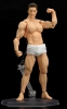 photo of figma Billy Herrington