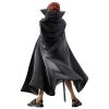 photo of The Grandline Men DXF Figure Vol.2 Shanks