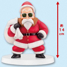 main photo of DB Kai x One Piece DX Santa Claus Roshi