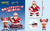 photo of DB Kai x One Piece DX Santa Claus Chopper