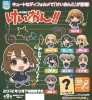 photo of Cutie Figure Mascot K-ON!!: Hirasawa Yui