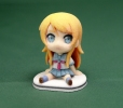 photo of 3D Kirino