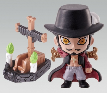 main photo of One Piece W Mascot 3: Mihawk