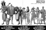 photo of Super One Piece Styling - Reunited Pirates: Monkey D. Luffy