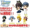 photo of IS Collection Figure Vol.2: Laura Bodewig
