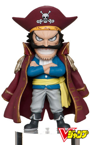 main photo of One Piece World Collectable Figure Special ver.: Gol D. Roger