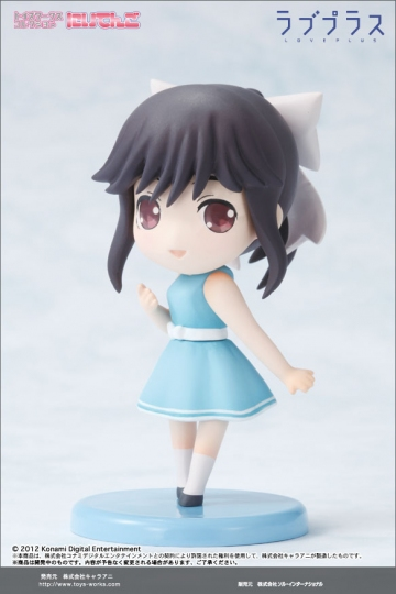 main photo of Toys Works Collection 2.5 Loveplus: Takane Manaka Casual Clothes Date Ver.