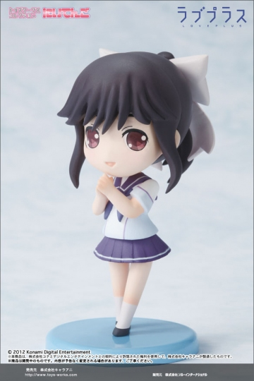 main photo of Toys Works Collection 2.5 Loveplus: Takane Manaka School Uniform Ver.