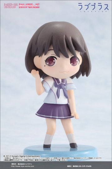 main photo of Toys Works Collection 2.5 Loveplus: Anegasaki Nene School Uniform Ver.