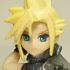 Final Fantasy Trading Arts Mini Vol.1: Cloud Strife