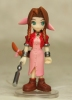 photo of Final Fantasy Trading Arts Mini Vol.3: Aerith Gainsborough