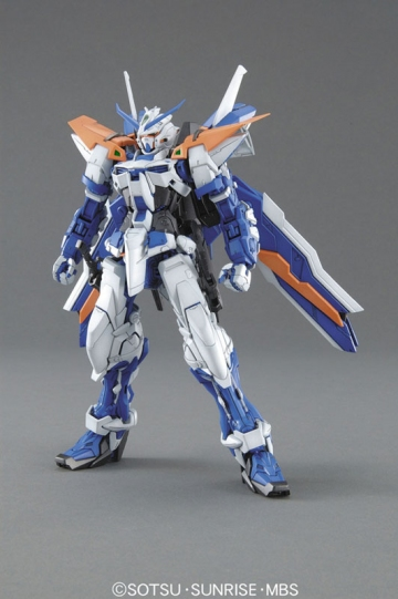 main photo of MG MBF-P03secondL Gundam Astray Blue Frame Second L