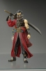 photo of Play Arts Auron
