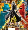 photo of Game Characters Collection DX Izanagi