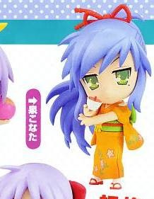 main photo of Lucky Kuji: Hiiragi Kagami F Prize