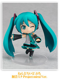 main photo of Miku Hatsune Project Mirai Exclusive