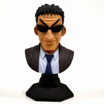 main photo of Kaiji Bust Trading Figure BOX: Endou Yuuji