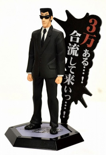 main photo of Kaiji Dialogue Trading Figure BOX: Kurofuku