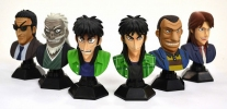 photo of Kaiji Bust Trading Figure BOX: Ichijou Seiya