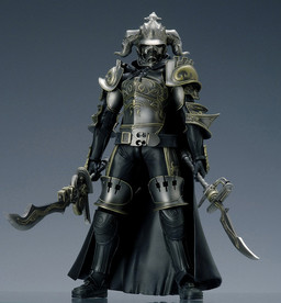 main photo of Play Arts Gabranth