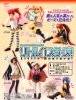 photo of Solid Works Collection DX Little Busters! Kudryavka Noumi