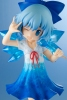 photo of Utau Cirno-chan